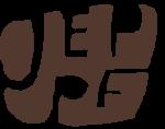 A/S Jeppe